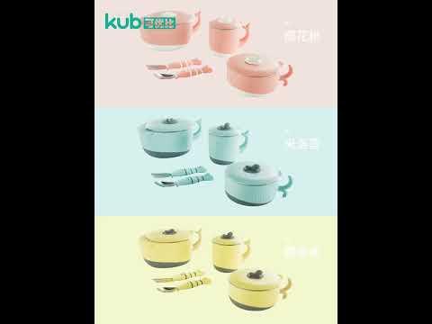 KUB Whale Tableware Set