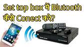 Koi bhi set top box ko apne mobile me kaise connect kare - YouTube