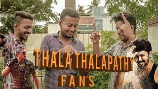 VIVEGAM FDFS Tickets-Thala vs Thalapathy fans