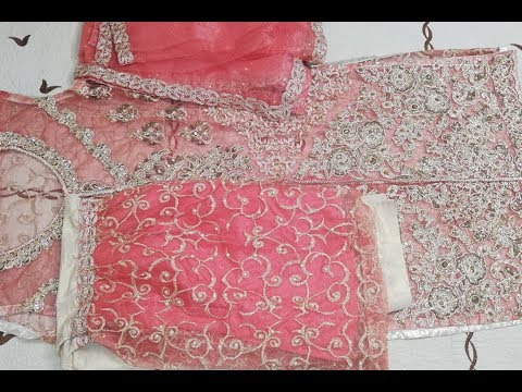 Latest Pakistani New Net Sharara For Girls 2019