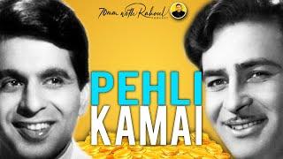 Dilip Kumar First Salary Was More Than Raj Kapoor At Bombay Talkies Studio