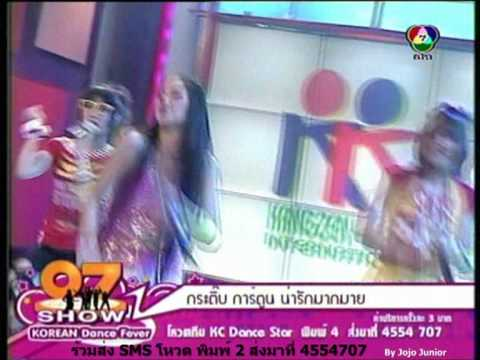 5TWO1 cover hot issue 4minutes at 07show verTV