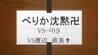 http://plaza.rakuten.co.jp/daimyouou/diary/201808310000 世界の人へ...