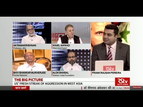 The Big Picture - US in West Asia... What does the fresh str