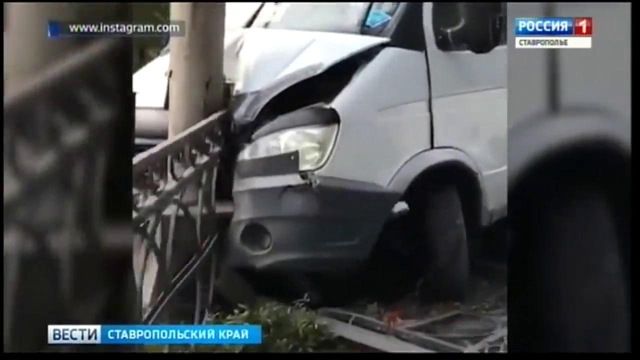 В крупной аварии пострадали восемь человек