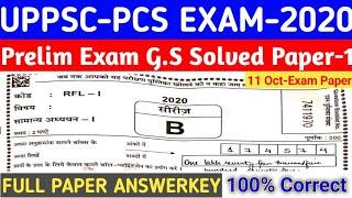 UPPSC-PCS Exam -28 October 2018||GS Questions Solved Paper||UPPSC EXAM GS ANSWERKEY (Part-1)