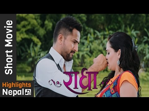 RADHA - New Nepali Short Movie 2017 / 2073...