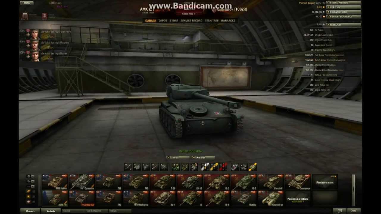 AMX 12T matchmaking