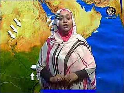 Weather Forecast Sudan