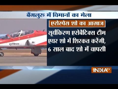 Aero India Air Show Starts in Bengaluru today