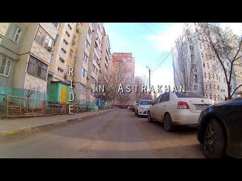 Ride in Astrakhan