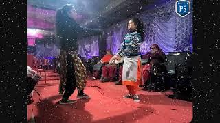 Himachali pahari dance | Two cute girls dance | Pahari Dance Of Girls