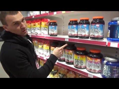 Цена\качество- выбираем протеин!