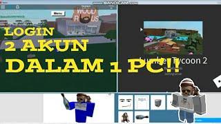 COMMENT LOG 2 COMPTES ROBLOX AVEC 1 PC