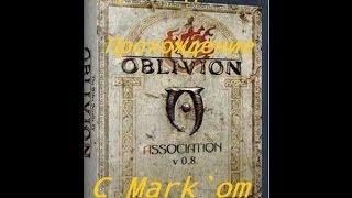 Прохождение Oblivion Association v.0.8.9  ч.4 Небытие и Великаны