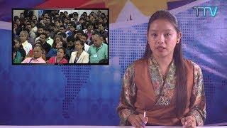 Tibet This Week - 10 August, 2018