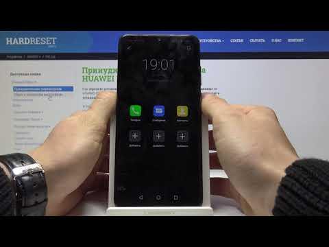 Как сохранить заряд батареи на Huawei P30 Lite — Режим энергосбережения
