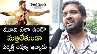 Jabardasth Mahidhar Review on Kondapolam Movie | Kondapolam Movie Public Talk | Vaishnav Tej | FL