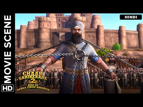 The humiliating march | Chaar Sahibzaade 2...