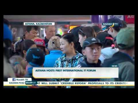 Astana hosts first international IT forum