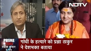 Prime Time With Ravish Kumar, May 16, 2019 | Pragya Thakur Calls Nathuram Godse A 'Patriot'