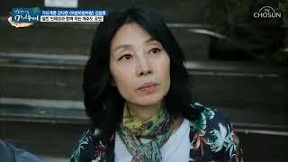 인생다큐 마이웨이 - 민해경 & 김범룡 (2018-08-02)
