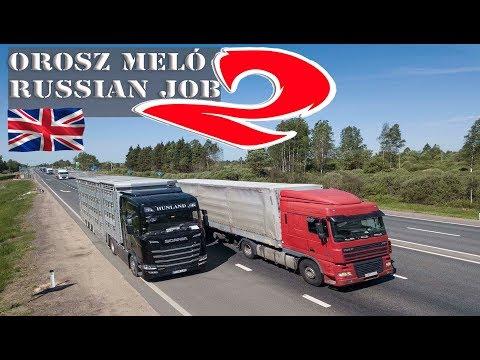 Hunland -A kamionos egy napja- orosz meló 2.rész