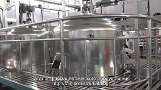 ⚡Системы водоподготовки и очистки воды из нержавейки для фармацевтического производства Minipress.ru(, 2015-02-09T10:59:52.000Z)