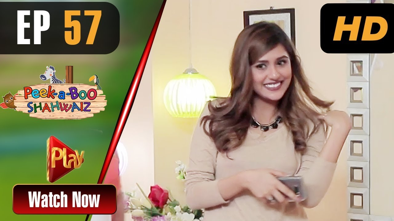 Peek A Boo Shahwaiz - Episode 57 Play Tv Sep 1, 2019