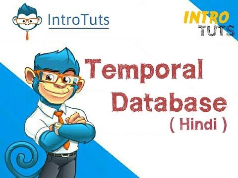 Temporal Database in Hindi