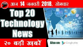 Todez Breaking News: Top 20 #Technology #News   14 January   IT #Technology #Smartphones