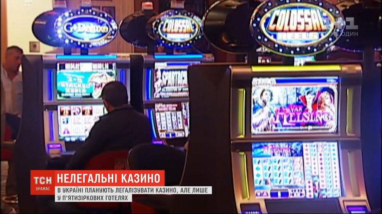 Онлайн казино liqpay