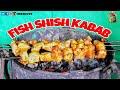 Indian grilled masala fish recipe | Kashmiri grilled fish recipe (Ghaad tujj)