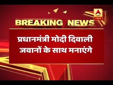 Jan Man: PM Modi to celebrate Diwali with soldiers