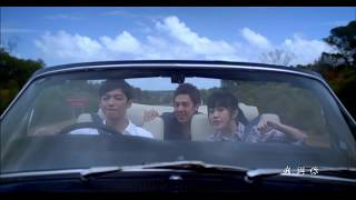 Official 3 Peas In A Pod《他她他》movie theme song【我與你】by Calvin Chen 辰亦儒