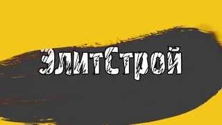Ремонт санузла под ключ в Екатеринбурге ЭлитСтрой(, 2015-11-04T15:54:11.000Z)