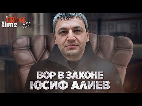 Смотрящий за рынками Москвы вор в законе Юсиф Алиев
