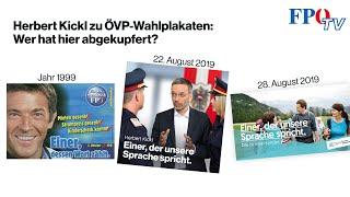 Herbert Kickl zu ÖVP-Wahlplakaten: Wer hat hier abgekupfert?