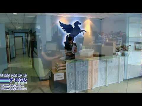 Таиланд: Офис компании «Пегас Туристик».