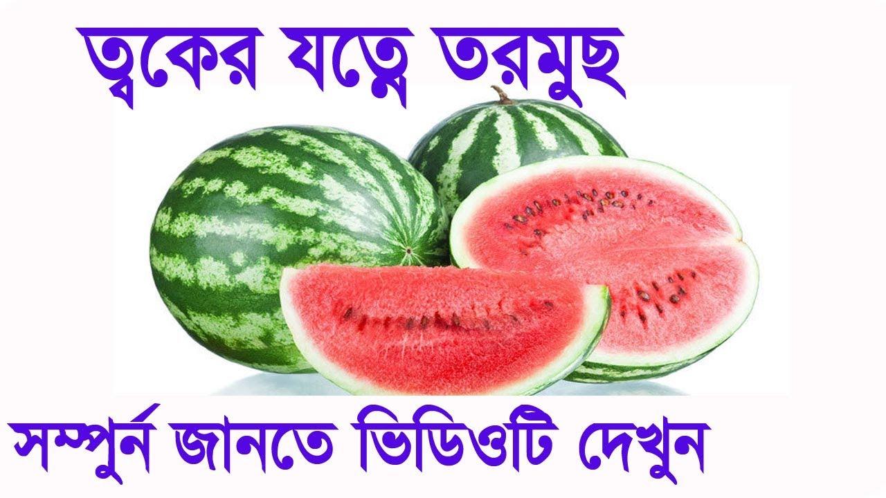 Bangla Health Tips – Bangla Health Tips, News and ...