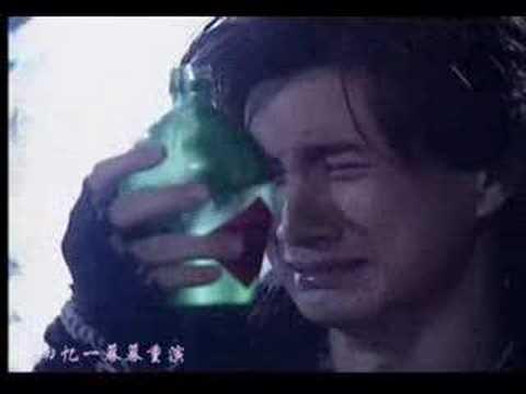 Xiao Shi Yi Lang MVnicky wu & athena chu