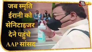 Parliament premises में sanitizer बांटते दिखे AAP सांसद Sushil Gupta