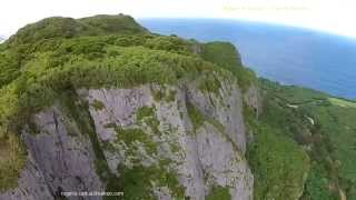 """ Suicide Cliff ""  SAIPAN , Northern Mariana Islands , U.S.A."