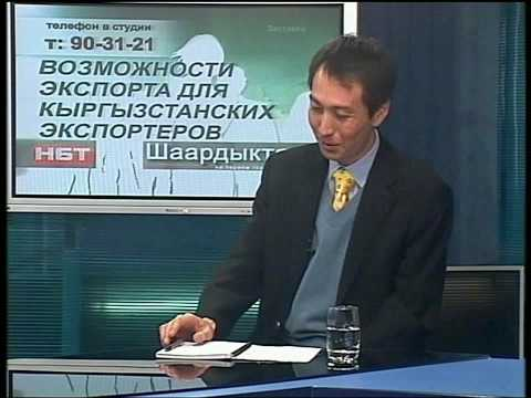 Export Possibilities for Kyrgyz Exporters_part_04.mp4