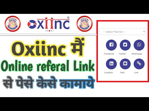 #Oxiinc #Oxiincgroup #Oxiincreferlink Online share कर के कितने rupees कामा साकते हो oxiinc से