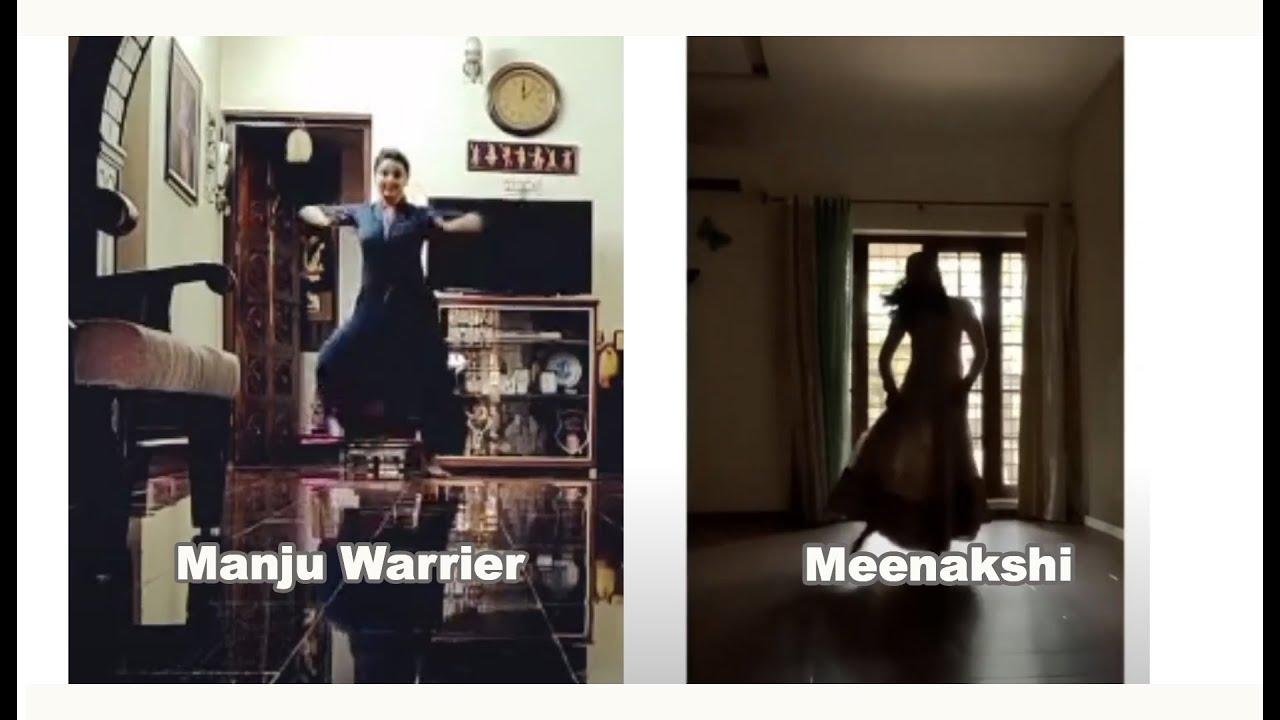 Download മഞ്ജു വാര്യരുടെയും മകളുടെയും ലോക് ഡൗൺ നൃത്തം | Manju Warrier | Meenakshi | Dance