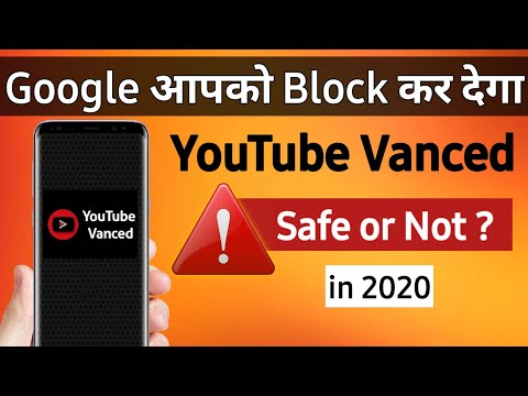 is youtube vanced safe ? YouTube Vanced Safe or Not Hindi | Block YouTube ads | TechMed