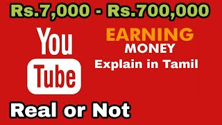 YouTube Beginners | Episode.no:3 | Tricky Tamizha|