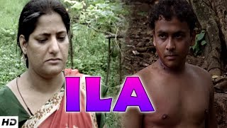 ILA -  Emotional Short Film | Who is the Killer?