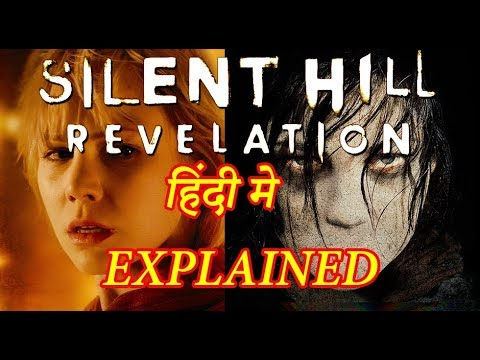 Silent Hill Revelation Movie Explained In Hindi Silent Hill